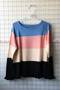 SWEATER MULTIRAYADO -