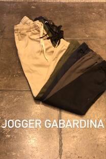 jogger gabardina -