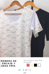 Remera Pilar -