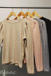 Sweater Manga Princesa m/L -