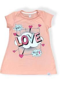 Remeron Love -