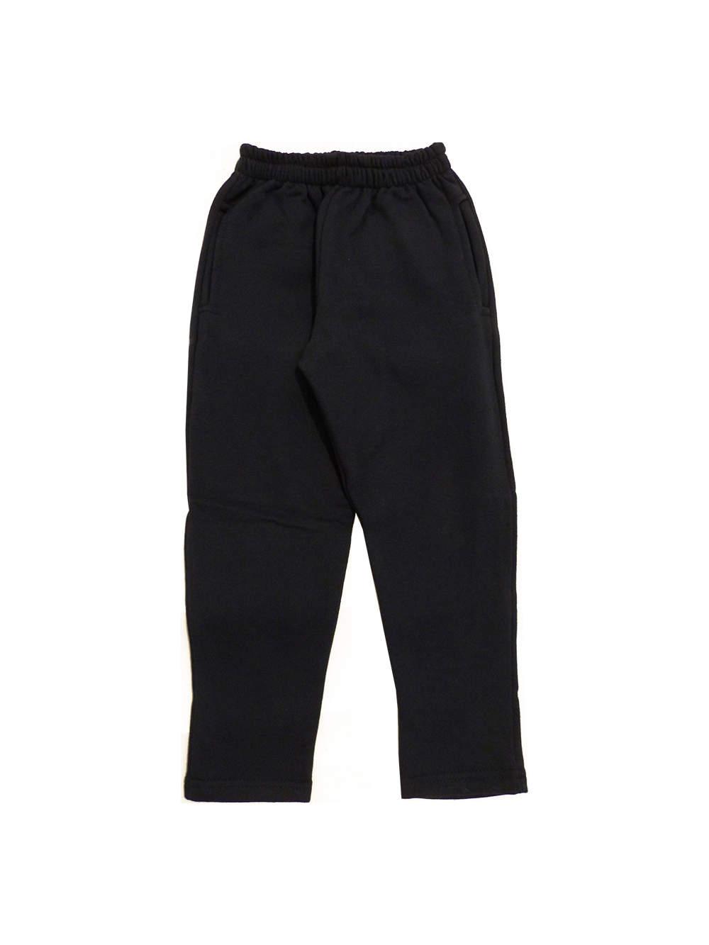 Imagen producto Pantalon nene frisa 29
